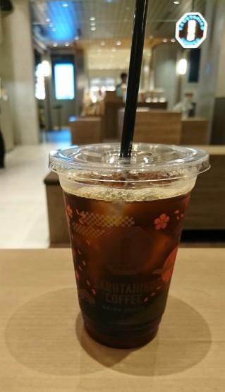 猿田彦珈琲で、食後のコーヒーを@コレド室町テラス_f0337357_21504508.jpg