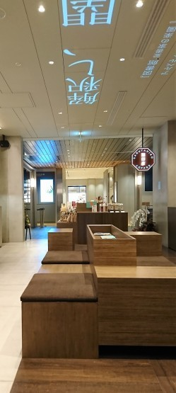 猿田彦珈琲で、食後のコーヒーを@コレド室町テラス_f0337357_21555257.jpg