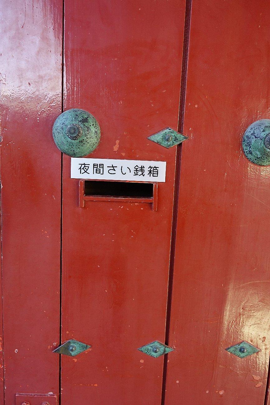 防府天満宮(その1)_c0112559_08191942.jpg