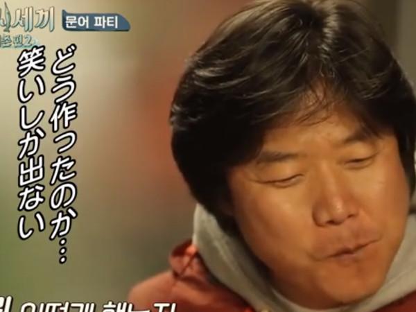 【コラム】三食ごはん 漁村編2 第8話 ついにタコを捕獲_c0152767_19512509.jpg