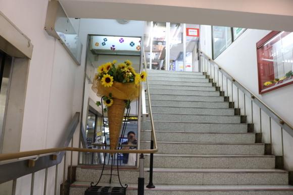 岡ビル百貨店 3階_c0001670_22452180.jpg