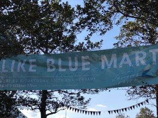 LIKE BLUE MARTにて/今週末23.24日ajoite販売_e0202773_17413946.jpg