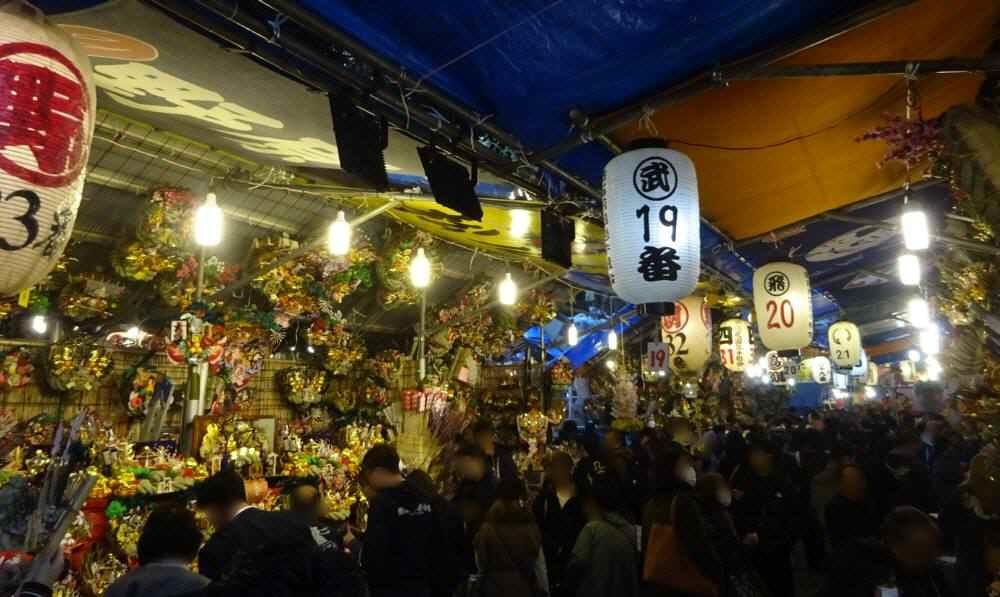 新宿花園神社大酉祭_f0059673_23073469.jpg