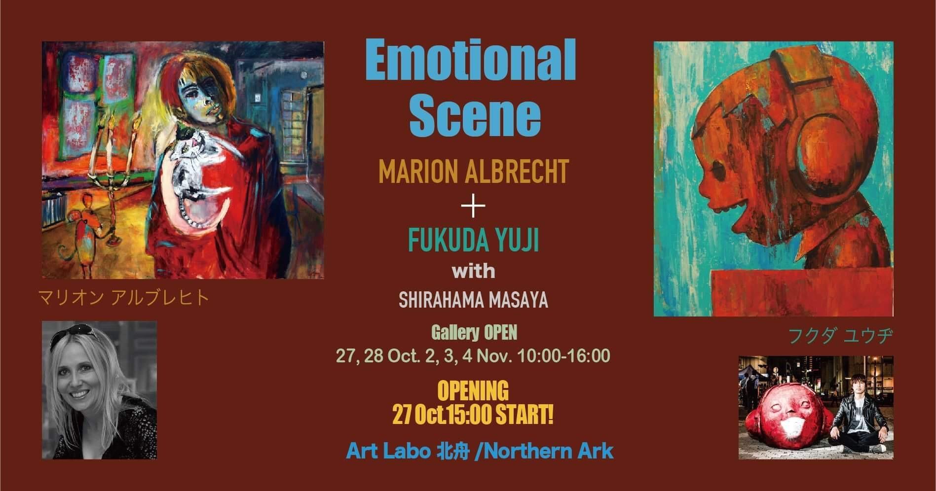 Emotional Scene_f0185280_08481749.jpeg