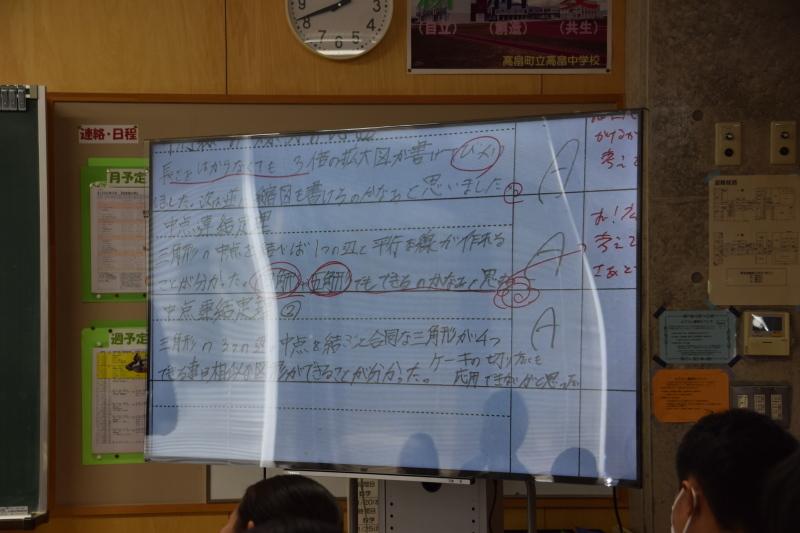 授業の公開なども_e0359282_17323838.jpg