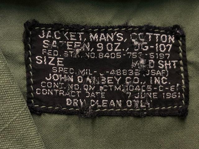 11月23日(土)マグネッツ大阪店スーペリア入荷!!#3 Military編Part3!! ServiceShoes & VietnamFatigue, BritishArmy!!_c0078587_1558241.jpg
