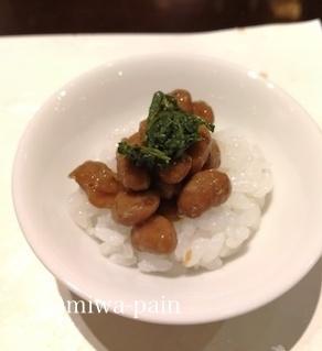 私が知る中で一番最高の寿司屋で寿司三昧_e0197587_08364051.jpg