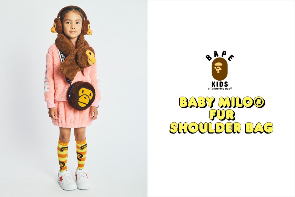 BABY MILO FUR SHOULDER BAG_a0174495_16332021.jpg