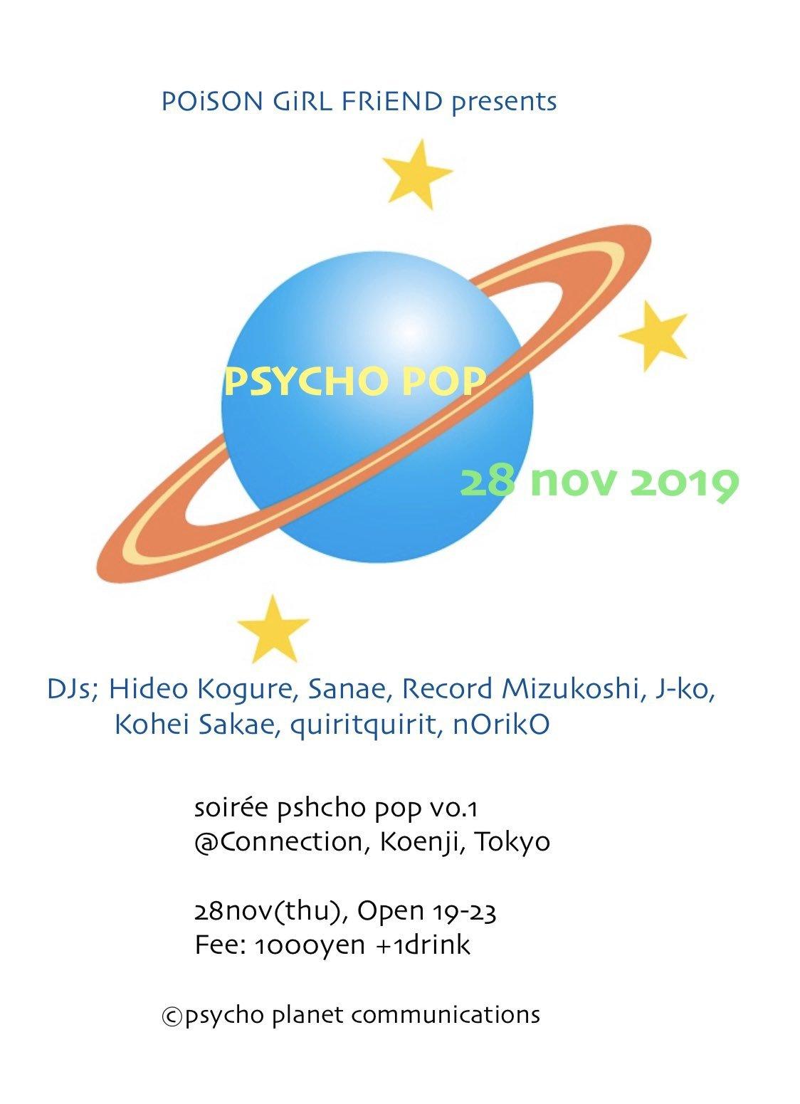 11/28(木)Soirée PSYCHO POP-1_c0099300_15101088.jpg