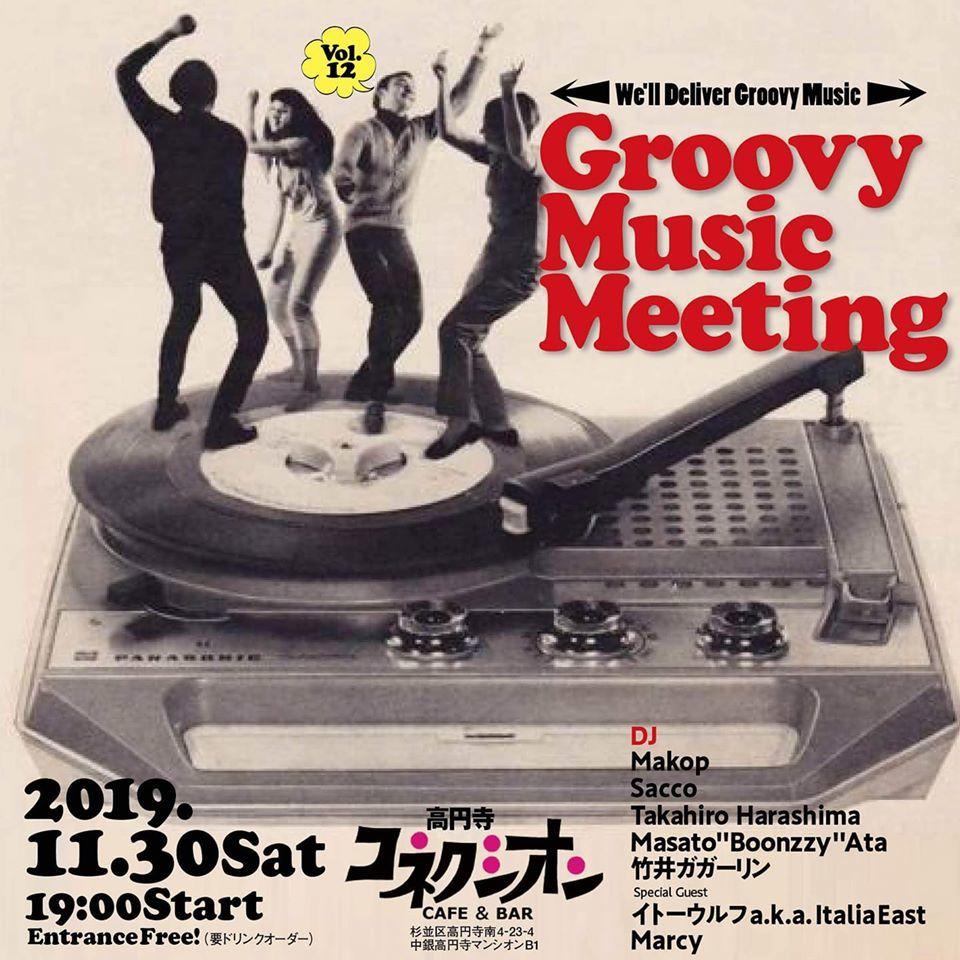 11/30(土)Groovy Music Meeting Vol.12_c0099300_15193130.jpg