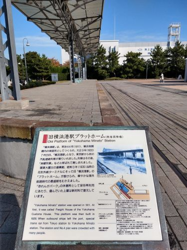 横浜さんぽ_a0057402_22055788.jpg