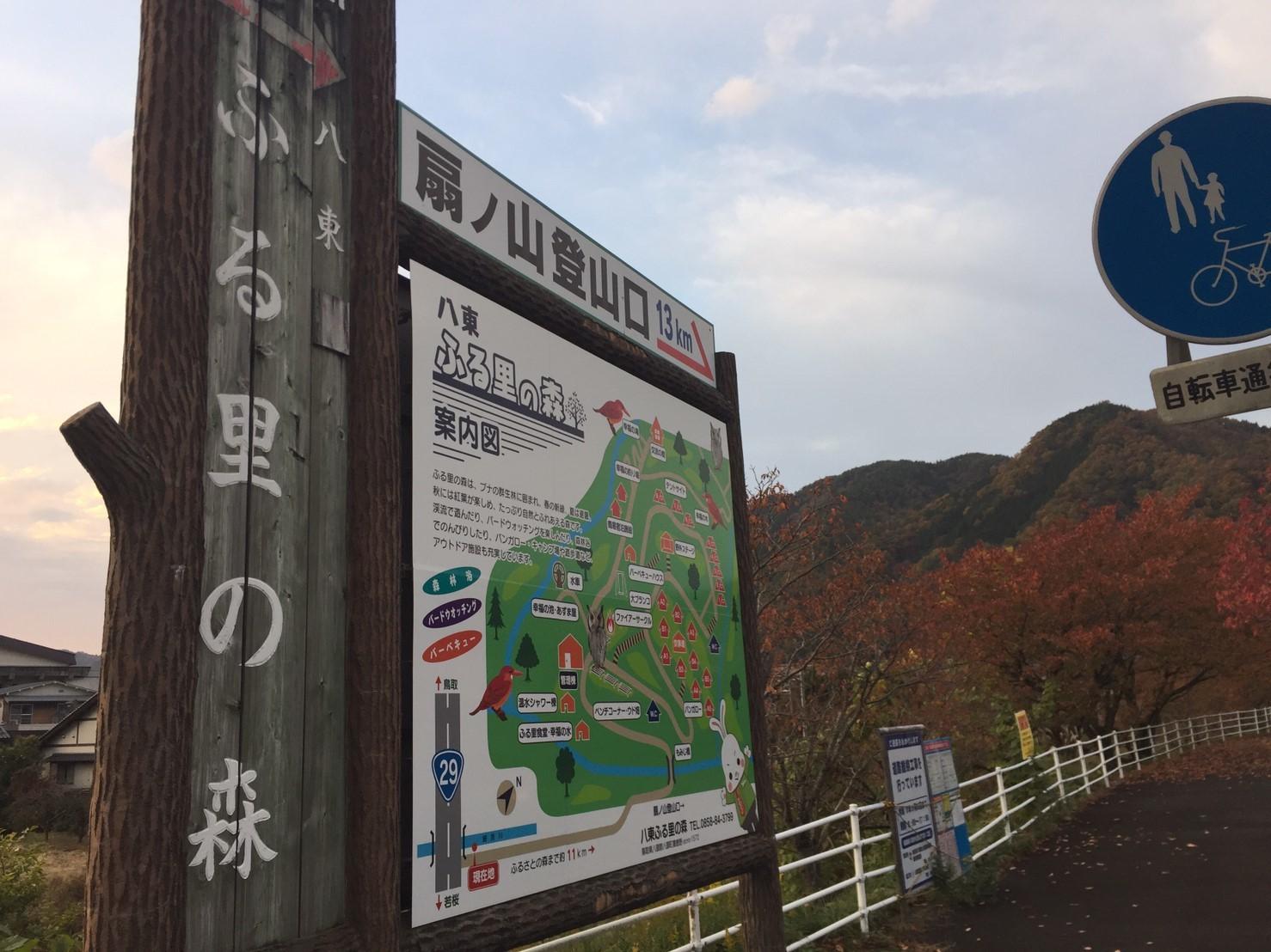 秋のトレッキング   大滝_e0115904_12262034.jpg