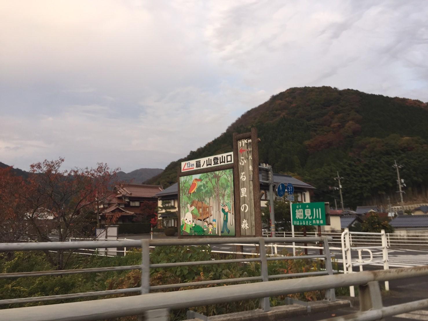 秋のトレッキング   大滝_e0115904_12262194.jpg