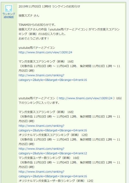 youtube用バナーとアイコン_a0040621_20310672.jpg