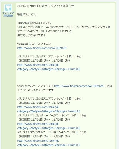 youtube用バナーとアイコン_a0040621_20310690.jpg