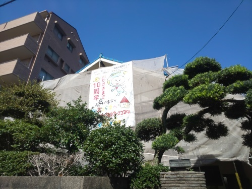 K様邸(佐伯区楽々園)ベランダ改修&外壁塗装工事_d0125228_08300551.jpg