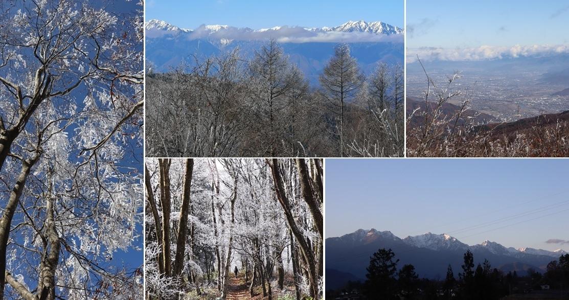 霧氷の山へ_a0212730_18540698.jpg