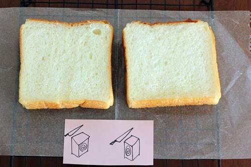 パン教室で「生クリーム食パン」食パンの型詰めについて_a0165538_09403746.jpg