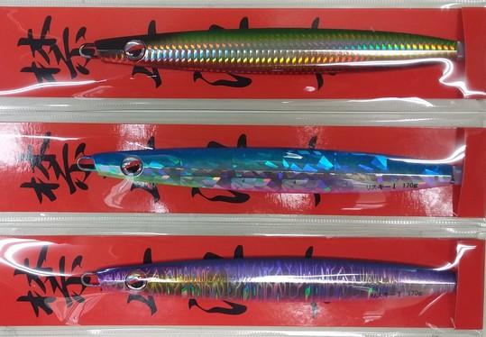 禁止漁具×橋本釣具店❕❕_e0212944_20244841.jpg