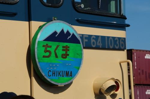 名古屋貨物ターミナル駅の公開に行って来ました_a0082347_16022373.jpg