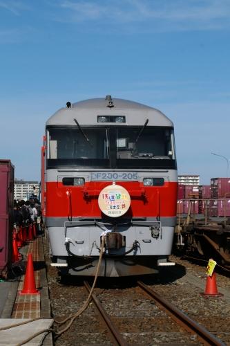名古屋貨物ターミナル駅の公開に行って来ました_a0082347_16023844.jpg