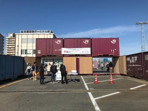 名古屋貨物ターミナル駅の公開に行って来ました_a0082347_16031912.jpg