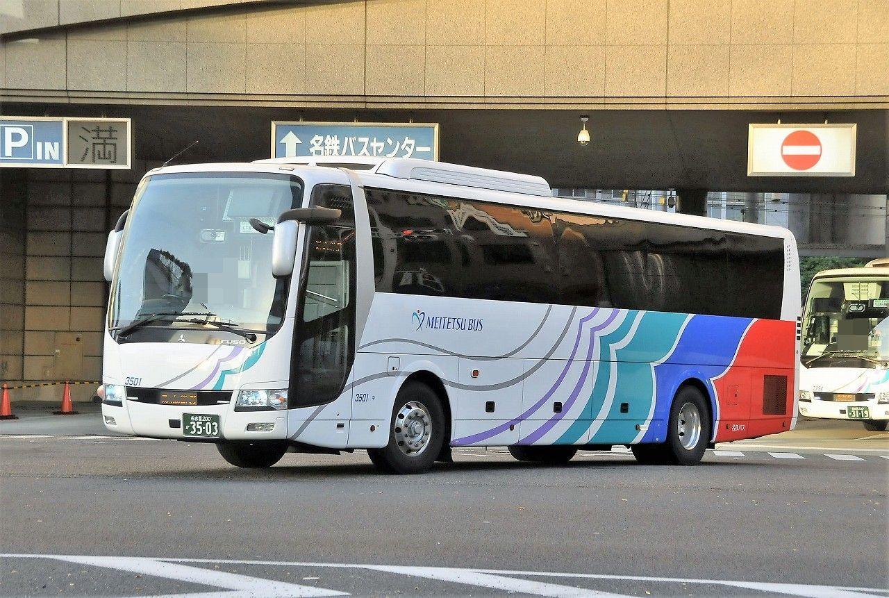 名鉄バス3501(名古屋200か3503)_b0243248_23081385.jpg