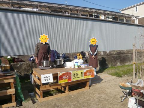 ミニ収穫祭!(^^)!_e0175651_10112339.png