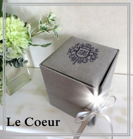 自宅レッスン アコーディオン式の箱 ティッシュケース メモBOX ダストBOX_f0305451_20383291.jpg