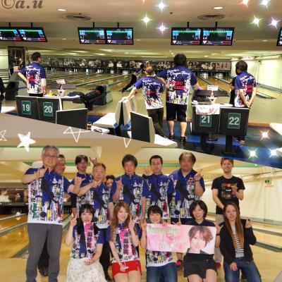 Dotonbori Dragon Bowl_c0361757_01233996.jpg