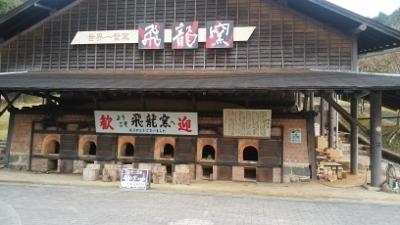 九州の西端_e0099359_15432238.jpg