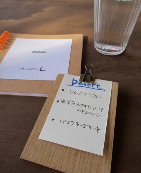 cafe and interior L / カフェ&インテリア エル * 初冬のテラスもおこたでぬくぬく♪_f0236260_00473269.jpg