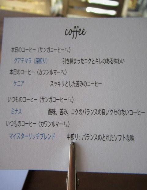 cafe and interior L / カフェ&インテリア エル * 初冬のテラスもおこたでぬくぬく♪_f0236260_00475600.jpg
