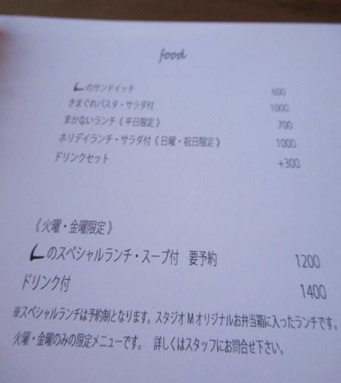 cafe and interior L / カフェ&インテリア エル * 初冬のテラスもおこたでぬくぬく♪_f0236260_00505947.jpg