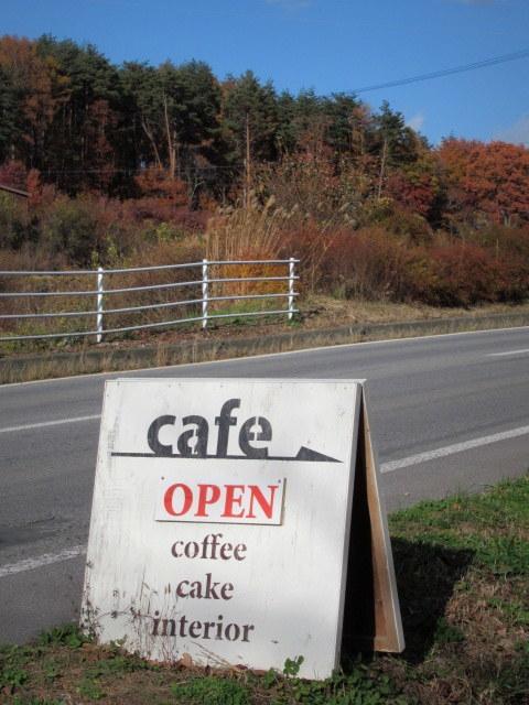 cafe and interior L / カフェ&インテリア エル * 初冬のテラスもおこたでぬくぬく♪_f0236260_01070593.jpg