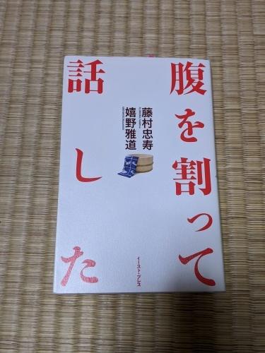 温泉_a0329563_23092273.jpg
