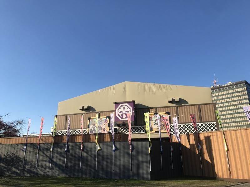 平成中村座小倉公演  二連日‼️_c0366777_23102048.jpeg
