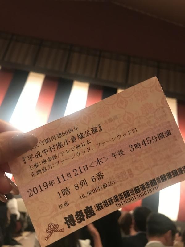 平成中村座小倉公演  二連日‼️_c0366777_23210388.jpeg
