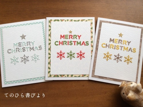 Let's create a weekly card & show off! #42 クリスマスカード2019#3_d0285885_17253292.jpeg
