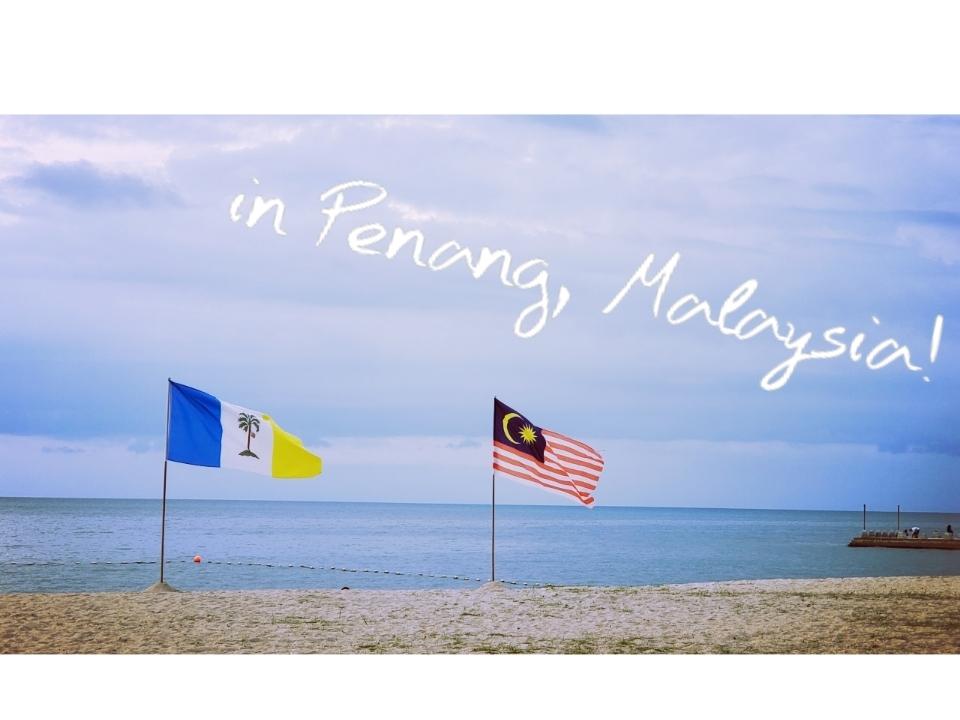 Singapore→Penang(˘◡˘)♪_d0224894_02001344.jpg
