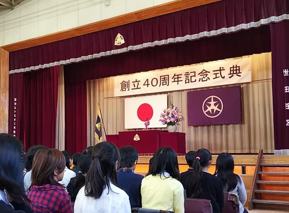 駒澤大学同窓会東京都支部 副会長に就任しました。_c0092197_15433822.jpg
