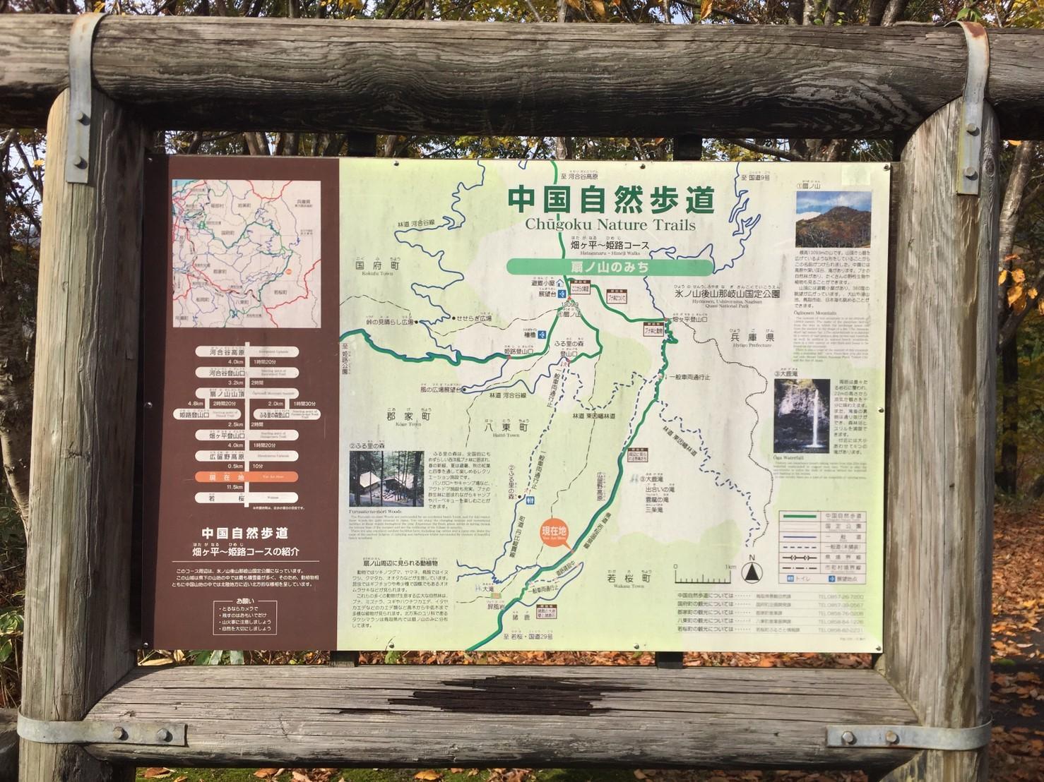 秋のトレッキング   大鹿滝_e0115904_00470256.jpg