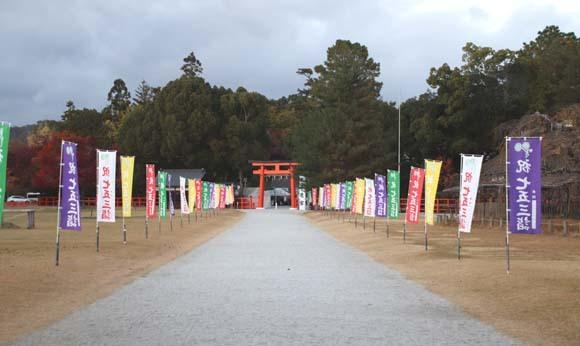 紅葉が盛り 上賀茂神社_e0048413_22571042.jpg