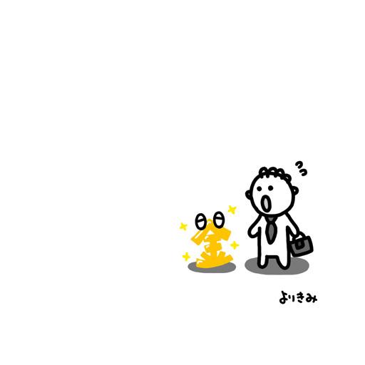 """「ブラックなフライデー と """"いい夫婦の日""""」_b0044915_15143760.jpg"""