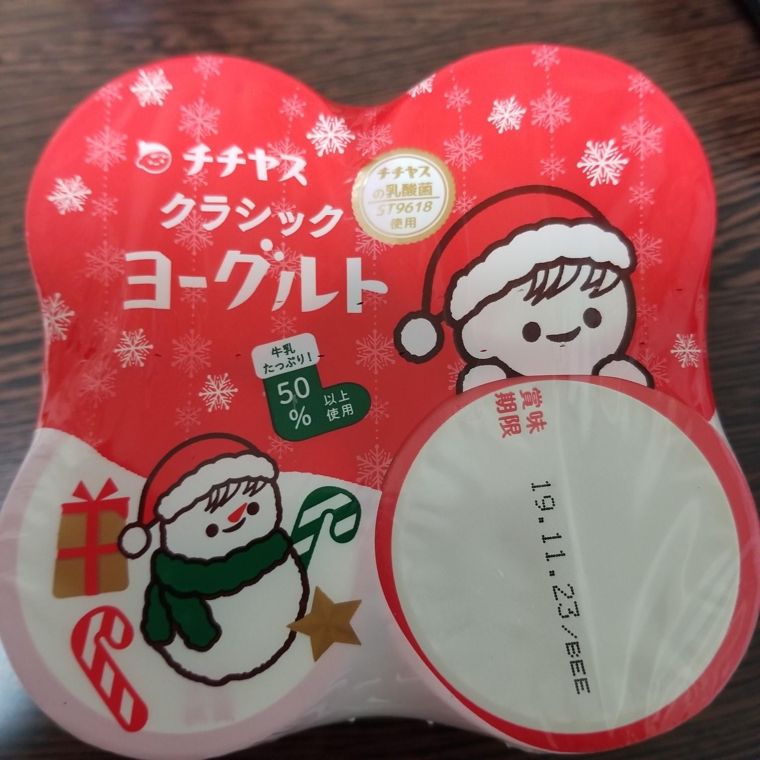 チチヤスチー坊_f0191715_15064046.jpg