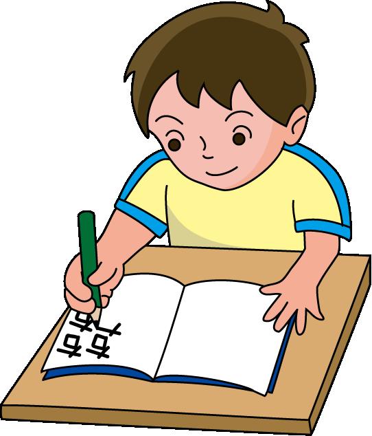 孫の宿題・・・_c0157523_07545982.png