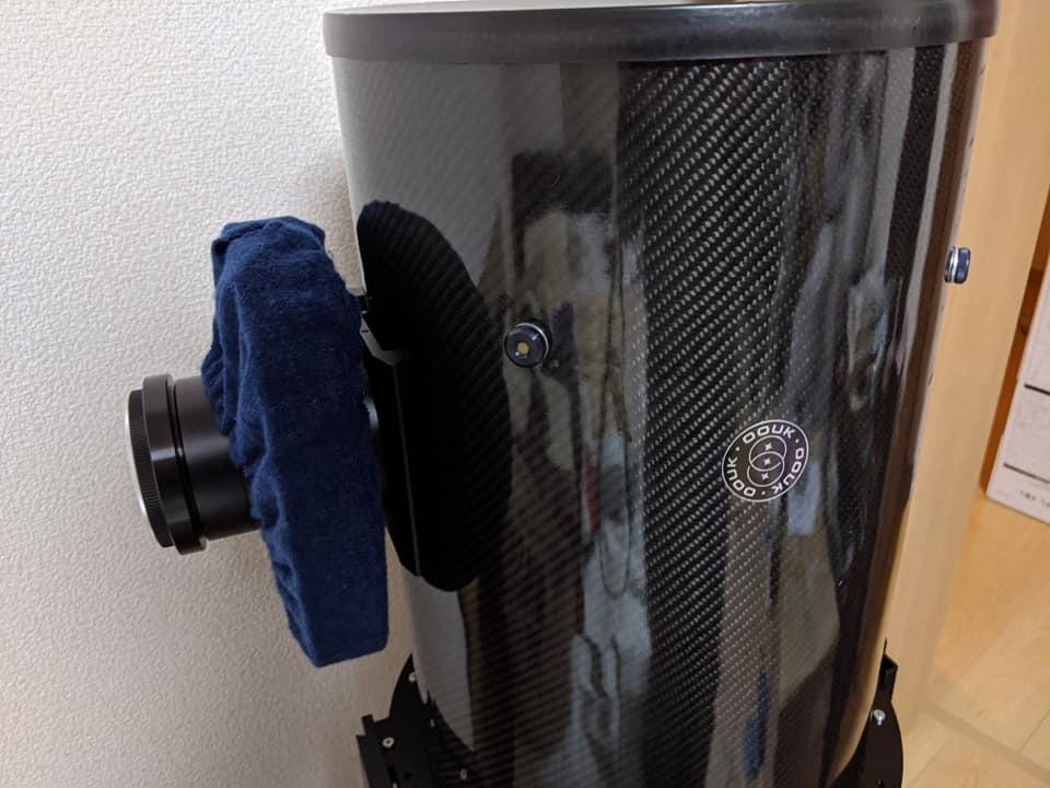 オライオンVX鏡筒 カーボン化改造_c0061727_22542028.jpg