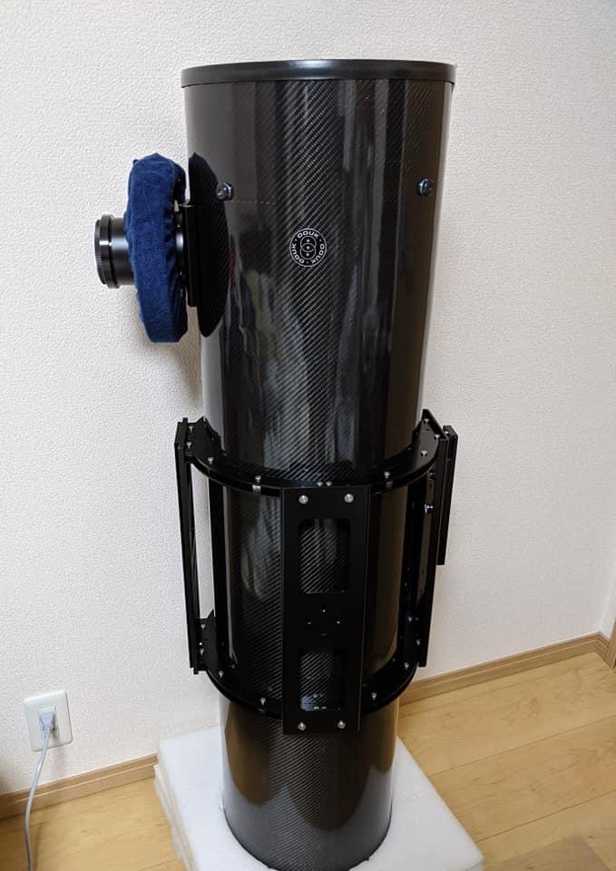 オライオンVX鏡筒 カーボン化改造_c0061727_22542052.jpg