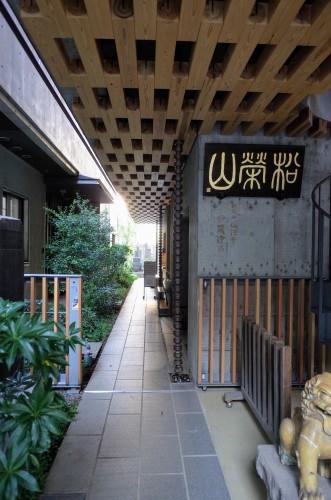 松栄山仙行寺 MOUNT FUJI ARCHITECTS STUDIO_d0004728_07040971.jpg