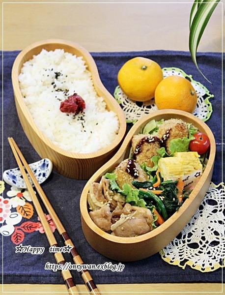 自家製コロッケ・生姜焼き弁当と味噌おでん♪_f0348032_18165483.jpg